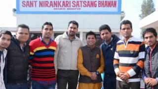 Shona Karde Shonyan Ve Mea Karmo Koji (DEV) BHOGPUR DISST JALANDHAR