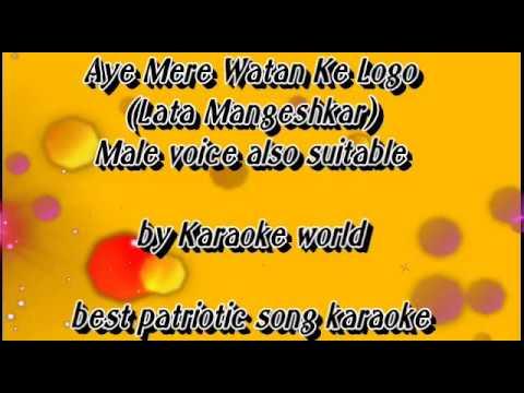 Aye Mere Watan Ke Logokaraoke -9126866203