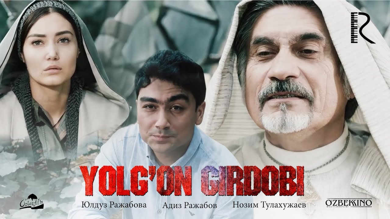Yolg'on girdobi (treyler) | Ёлгон гирдоби (трейлер) #UydaQoling