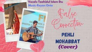 Darshan Raval Pehli Mohabbat(Rock Cover)