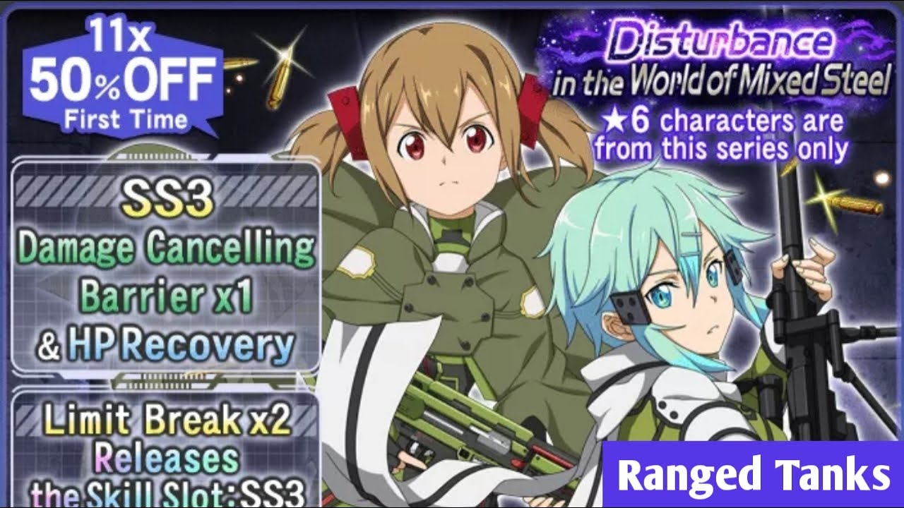 SAO MD Disturbance In The World Of Mixed Steel Banner Review