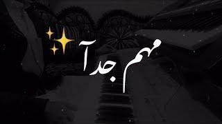 حسين الجسمي - مهم جدآ ( عزفي )