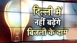 DERC rolls back proposed hike in Delhi electricity