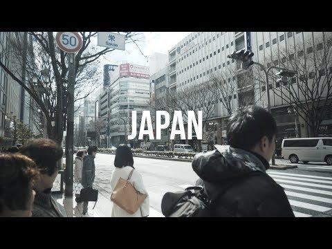 Japan Cinema