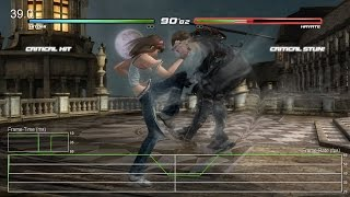 Dead or Alive 5 Last Round Xbox One Gameplay Frame-Rate Test