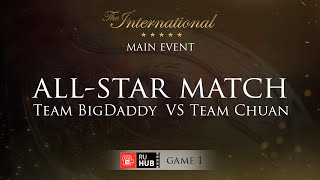 TI5 All-Star Showmatch, Team BigDaddy vs Team ChuaN