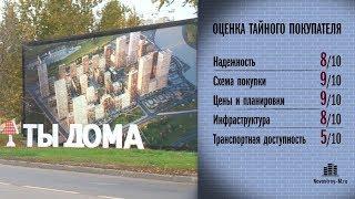 видео Новостройки в Марьино от 2.29 млн руб за квартиру от застройщика