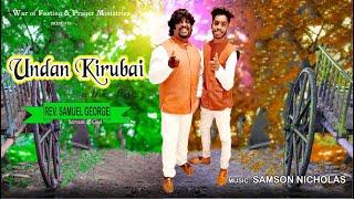 New Tamil Christian Song 2021-Undan Kirubai by Rev.Samuel George