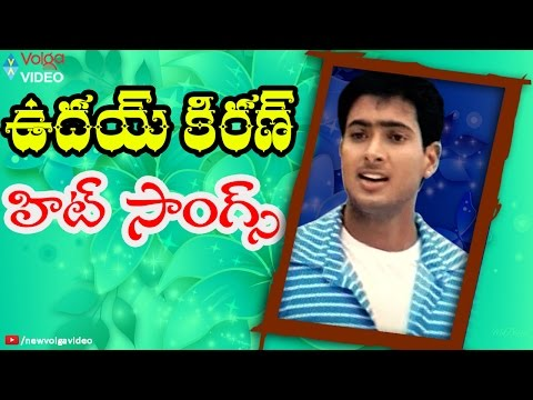 Uday Kiran Hit Songs - Video Songs Jukebox - Volga Video