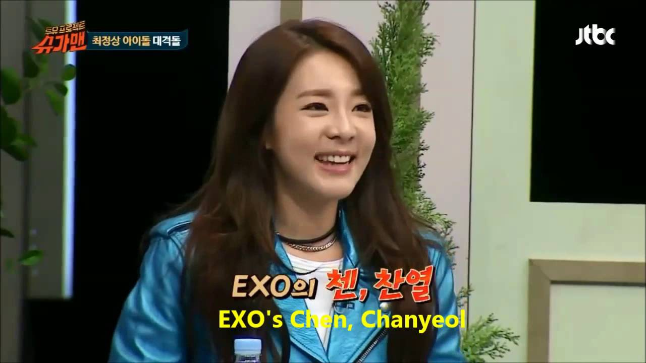 Exo chanyeol en 2NE1 Dara dating