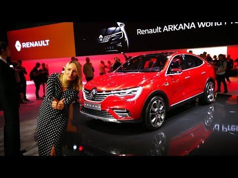 2019 Renault Arkana кросс-купе когда выйдет? Интервью с представителем Рено РОССИЯ Оксана ТОКАРЕВА