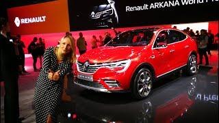 2019 Renault ARKANA когда выйдет? Интервью с представителем Рено РОССИЯ Оксана ТОКАРЕВА
