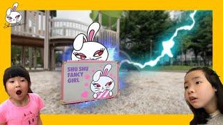 신비한 메이크업박스 슈슈앤쎄씨 메이크업 뷰티박스를 열어라! 마법의 열쇠 메이크업박스 어린이메이크업 어린이화장품 키즈화장품 kids make-up beauty box play