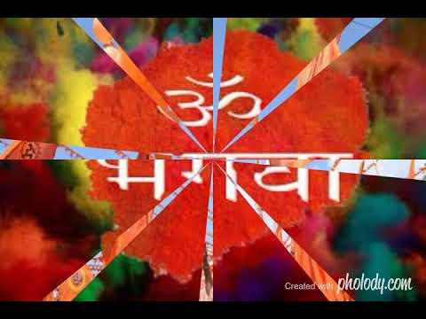 ये भगवा रंग मुझे चढ़ गया भगवा रंग- Bhagva Rang Muje Chad gya...