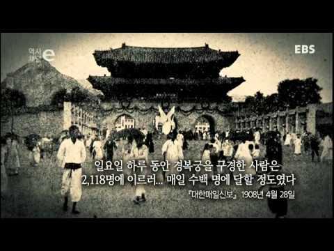 역사채널e - The history channel e_경복궁의 눈물