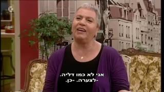 בנות הזהב עונה 6 פרק 1 ( עונה חדשה, פרק מלא )