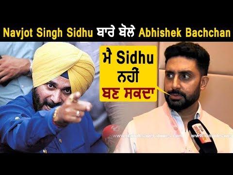 Exclusive : Abhishek