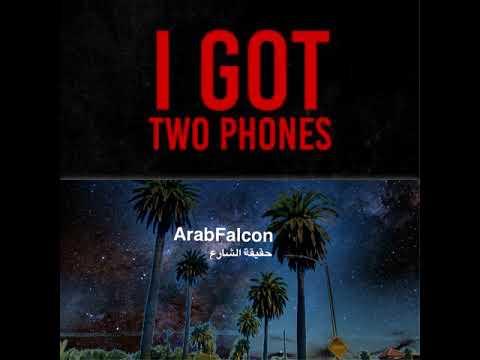 Arab Falcon two phones - صقر العرب تلفونين