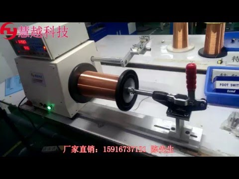 China Electronic Transformer Automatic Cable Distributing Machine Manufacturers