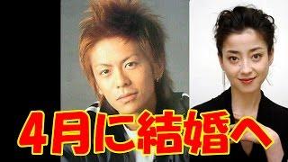 4月6日に44歳の誕生日をむかえる宮沢りえが、『V6』の森田剛と4月に結婚...