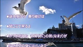 帰郷/みち乃く兄弟 ♪♪カバー(?パート)