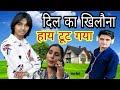 Desi Boys/City girls| Usman Bharti | Lucky Tiranga