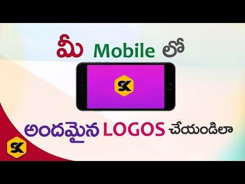 How to Make Beautiful logos in Mobile   In Telugu By Sai Krishna