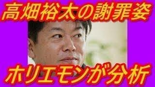 チャンネル登録お願いします! ⇒ 夏目三久(32)と有吉弘行(42)と...