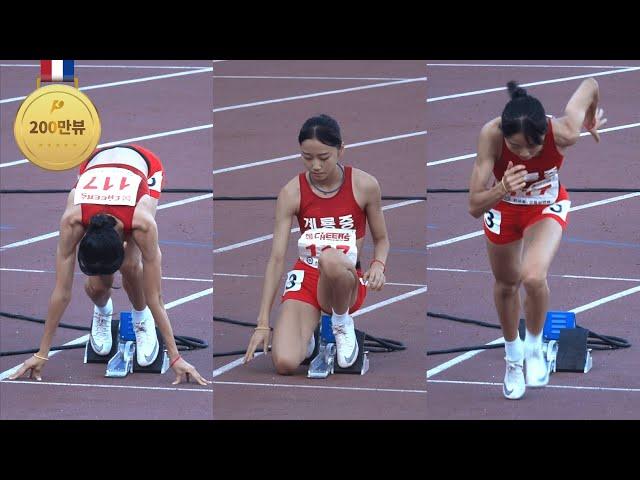 양예빈 400미터 질주, 추계 전국 중고 육상대회