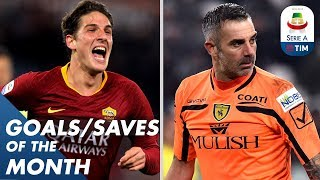 Zaniolo Great Goal & Sorrentino Epic CR7 Penalty Save   Goals & Saves of the Month   Serie A