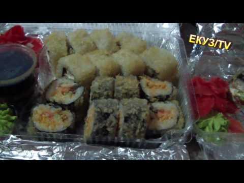 Горячие Роллы от фирмы А-суши(4-х часовая Дегустация ,доставка)