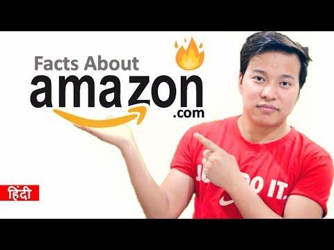 6 Surprising Facts About Amazon.com | Technology Facts  अमेज़न से जुड़े रोचक तथ्य