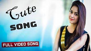 Teri Cute Se Smile | Teri cute jahi smile utte kina mardi |CUTE SONG | Punjabi Song | Love Song