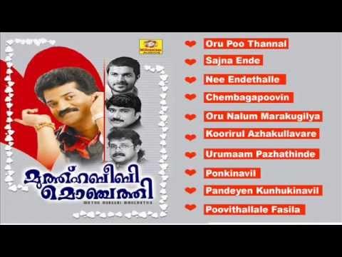 Muthu Habeebi Monjathi | Superhit Mappila Album | Malayalam Mappila Songs | Audio Jukebox