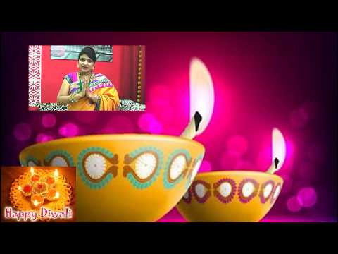 Happy Diwali to All my Viewers--Best Diwali wish ever- Happy Diwali Video Message 2017
