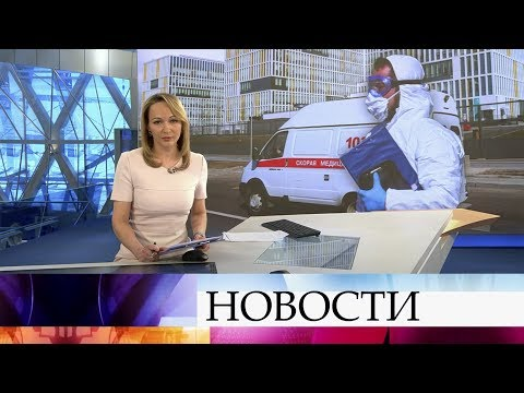 Выпуск новостей в 15:00 от 10.04.2020