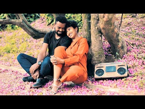 Dawit Senbeta - Honebin Tizita honebene tezeta - New Ethiopian Music