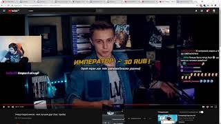 БРАТИШКИН СМОТРИТ- Тимур Сидельников   мой лучший друг feat  itpedia