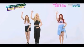 [Eng Sub] 150805 Girl's Day (걸스데이) Random Play Dance Weekly Idol Ep 210