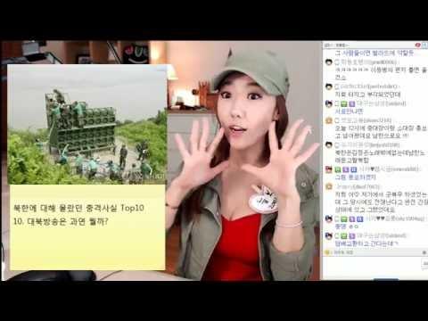 [쇼탑]#1 북한에 대해 몰랐던 충격사실ㅣ쇼킹탑텐ㅣ디바제시카(Deeva Jessica)