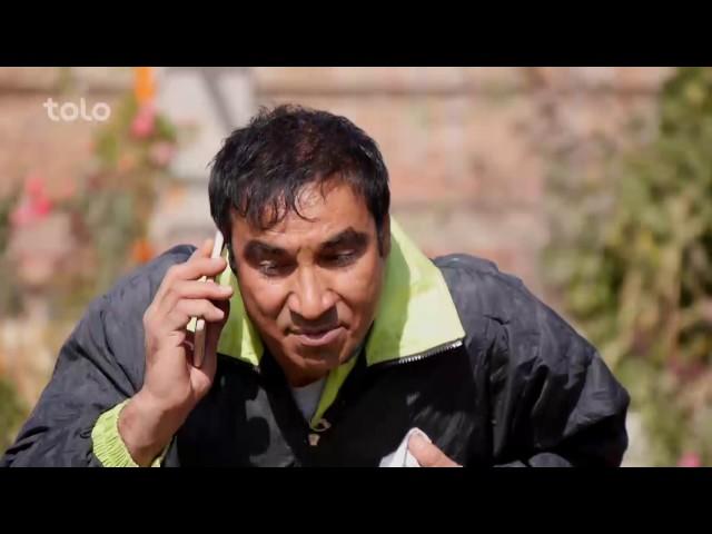 Shabake Khanda - Season 2 - Ep.43 - Electricity outage