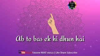 Ab to bas ek hi dhun hai beautiful whatsapp status | Best islamic whatsapp status