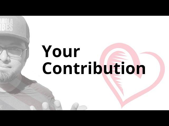 🔥 দেখুন আপনারা কত টাকা কন্ট্রিবিউট করেছেন - You Donated !!!