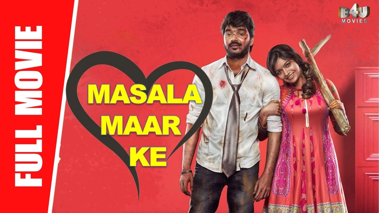 Masala Maar Ke (Vadacurry) - New Full Hindi Dubbed Movie | Jai, Swathi Reddy, RJ Balaji | Full HD