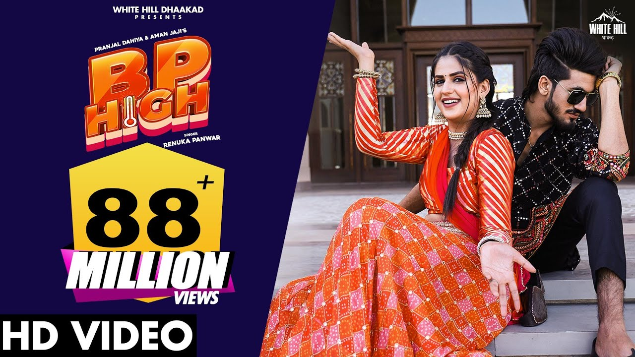 Download BP HIGH (Full Video) Pranjal Dahiya   Renuka Panwar   Aman Jaji   New Haryanvi Song Haryanavi 2021