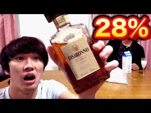 ���飲�】�酒飲���カンタ�28%�酒飲�����