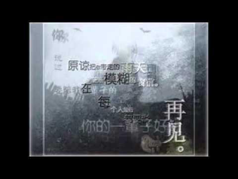 Wang Bu Liao Ye Liu Bu Zhu