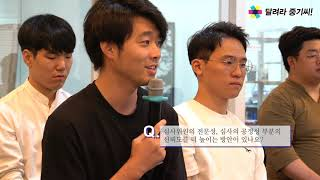 창업진흥원 청바지 청년창업 토크콘서트 대구편