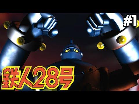 帰ってきたウルトラ蘭 (2013/10/27にniconicoにアップした「鉄人28号」実況動画のアーカイブです。) □次回→https://youtu.be/X5QaIwbGm74 □「鉄人28号」再...