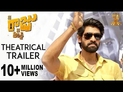 Nene Raju Nene Mantri Theatrical Trailer | Rana | Kajal Aggarwal | Catherine Tresa | #NRNMTrailer